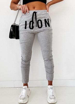 Распродажа 🔥спортивные штаны 👌