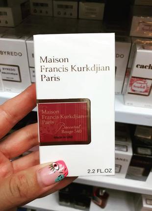 ⭕самый модный аромат на сегодняшний день баккара руж 540 духи парфюмерия пробник минипарфюм