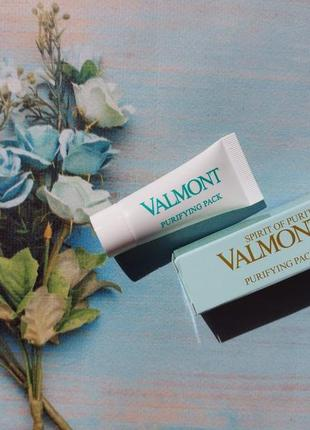 Маска valmont purifying pack