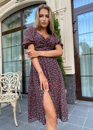 Нежное летнее миди платье сарафан с разрезом цветочный принт сборка на груди вол