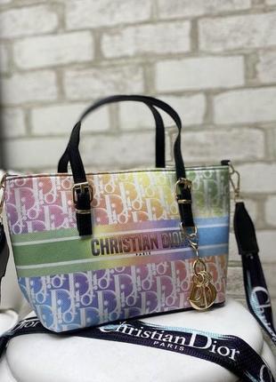 Модная сумочка