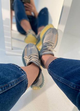 Adidas  yeezy boost v2 israfil
