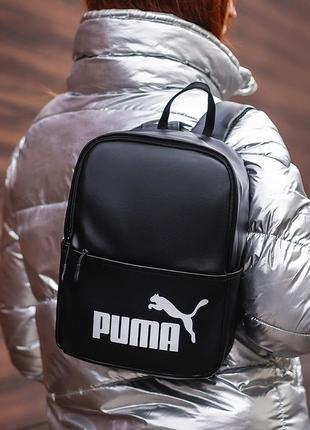 Жіночий рюкзак pm