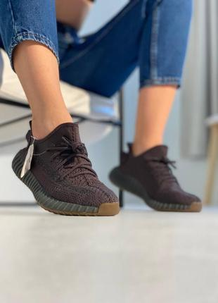 Adidas  yeezy boost v2 black reflective