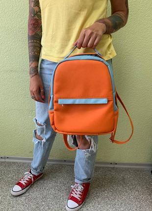 Распродажа /sale/скидка женский яркий  вместительный рюкзак для прогулки летом