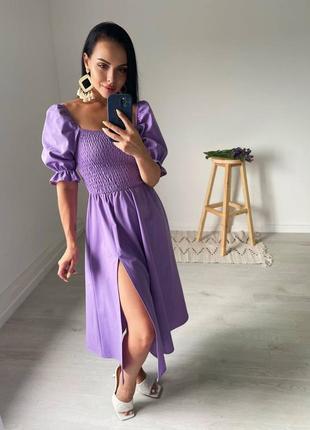 Летнее сиреневое платье с разрезом