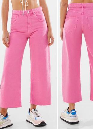Джинсы bershka бершка джинсы розовые
