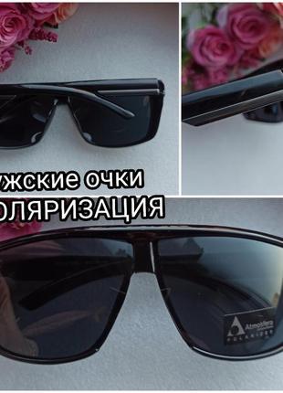 Новые крутые очки (линза с поляризацией) черные