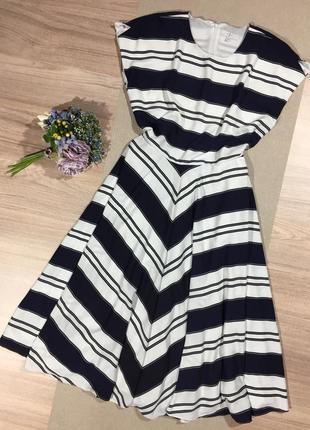 Трендовое шикарное платье в полоску с кармашками.