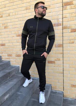 Мужской спортивный костюм under armour | комплект черно-хаки| чоловічий андер армор