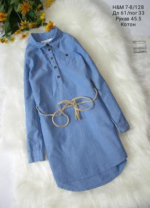 Платье 👗 рубашка с поясом h&m