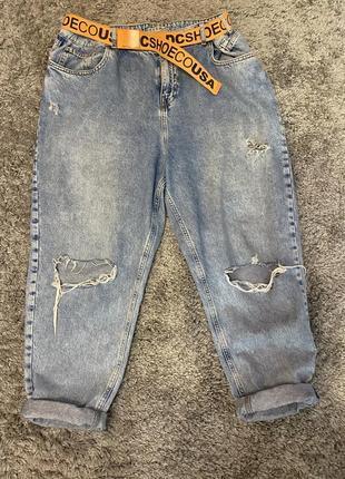 Очень стильные джинсы