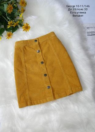 Стильная вельветовая юбка на пуговичках
