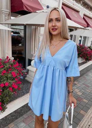 Платье свободного кроя 3 цвета