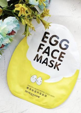 Тканевая маска  с яичным экстрактом и гиалуроновой кислотой
