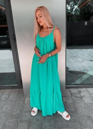 Платье макси сарафан 4 цвета