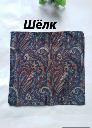 Натуральный шелк, платочек паше, декор