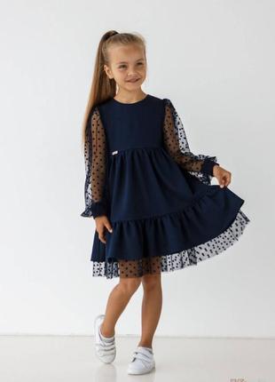 Сукня оздоблена сіточкою в горошок suzie