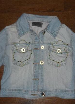 Укороченная джинсовая куртка ,камни,стразы