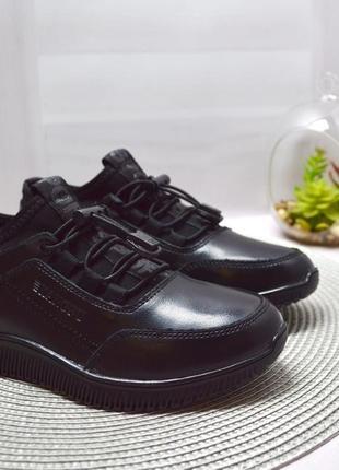 Стильні туфлики для хлопців