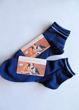 Комплект 3 штуки, носки укороченые ,германия