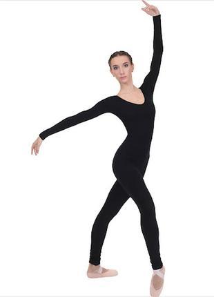Комбинезон с длинным рукавом для гимнастики, для танцев, йоги