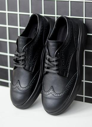 Туфли брогги кожа шкіра