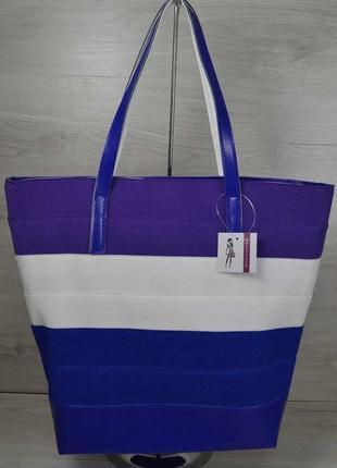 Пляжная сумка/сумка резинка синяя с белым