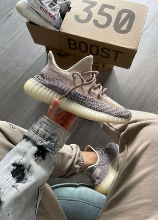Шикраные кроссовки унисекс adidas yeezy boost 350 v2 ash pearl наложка