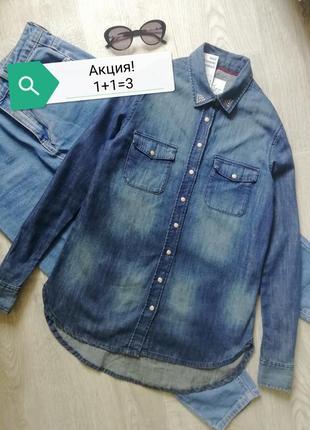 Стильная удлинённая джинсовая рубашка со стразами, удлинённая рубашка свободного кроя, рубашка со стразами, блузка, рубашка туника