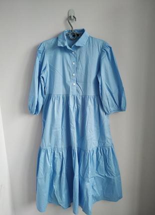 Плаття довге з оригінальними рукавами