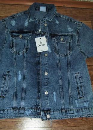 Женская  джинсовая куртка -  dee zee