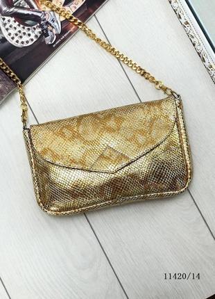 Женская сумочка-клатч на цепочке натуральная кожа из кожи кожаная золото под рептилию