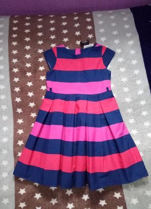 Нарядное праздничное  платье в полоску