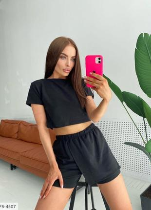 Женский костюм юбка-шорты и футболка