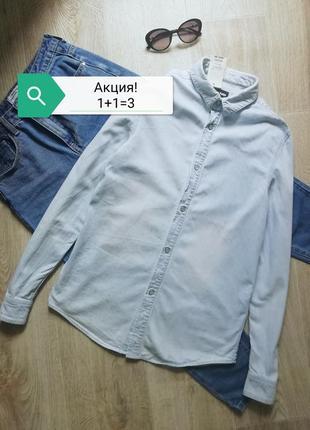 Стильная джинсовая рубашка свободного кроя, котоновая сорочка, рубашка, рубаха