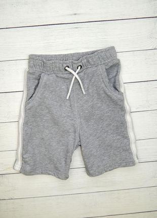 Стильные шорты от tu, для мальчика 7 лет 122 рост