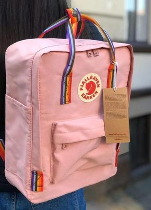 Рюкзак fjallraven kanken rainbow пудра розовый| жіночий портфель канкен радуга