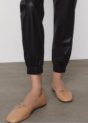 Бежевые кожаные балетки, туфли zara