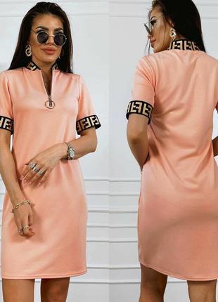 Платье женское мини короткое летнее демисезон свободное легкое розовое