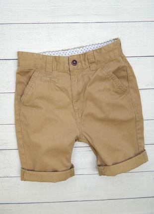 Хлопковые шорты от george, для мальчика 6-7 лет.  116-122 рост.