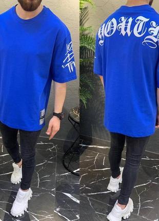 Мужская футболка с коротким рукавом оверсайз с принтом на спине
