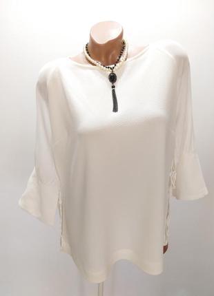 Молочного кольору блуза ~ next ~