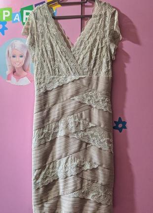 Бежевое облегающее кружевное  платье с рюшами