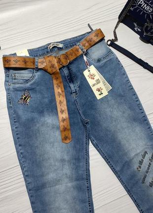 Женские джинсы lady lucky с высокой посадкой🍒