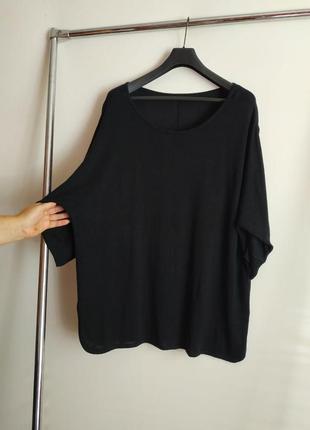 Трикотажная блузка большего размера