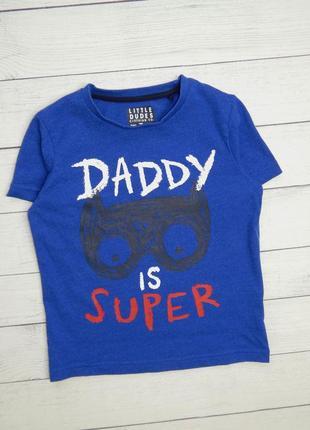 Стильная футболка от tu, для мальчика 3-4 года. 98-104 рост.