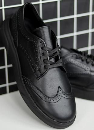 Мужские туфли броги кожа