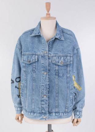 Джинсовая куртка с надписями/размеры: xl, 2xl, 3xl