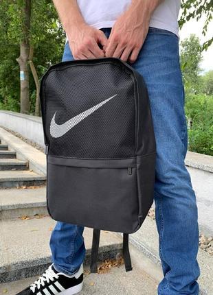 Рюкзак сетка найк черный